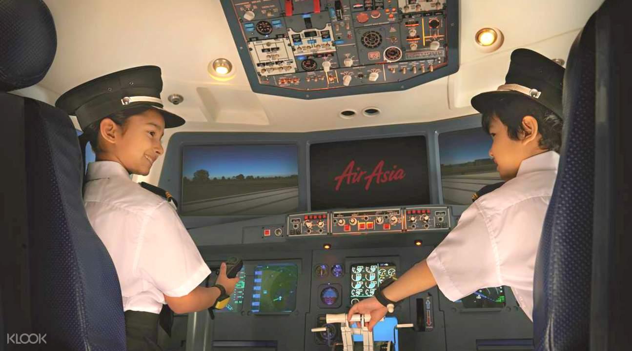 pilot kidzania kuala lumpur admission tickets